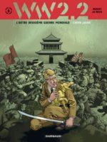 WW2.2 T6, l'horreur à la japonaise