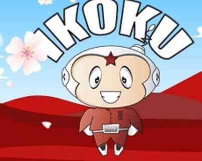 Apéro et cosplay chez Ikoku à Montpellier