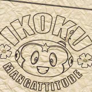 Ikoku