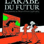Riad Sattouf pour L'Arabe du Futur reçoit le Fauve d'Or à Angoulême