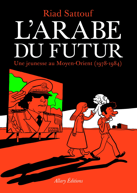 Riad Sattouf à Montpellier chez Sauramps le 4 juin