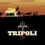 Tripoli, première expédition militaire américaine hors frontières