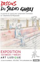 Le Studio Ghibli en vedette chez Art Ludique – Le Musée à Paris