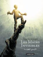 Les Mains invisibles, un coup de poing sans concession