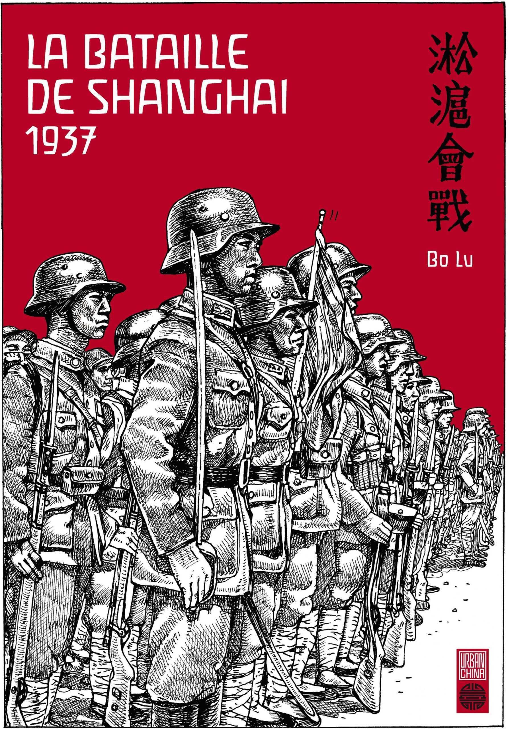 La Bataille de Shanghai 1937, une référence historique