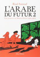 L'Arabe du Futur de Riad Sattouf, le tome 2 paraît le 11 juin