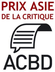 Prix Asie de la Critique ACBD