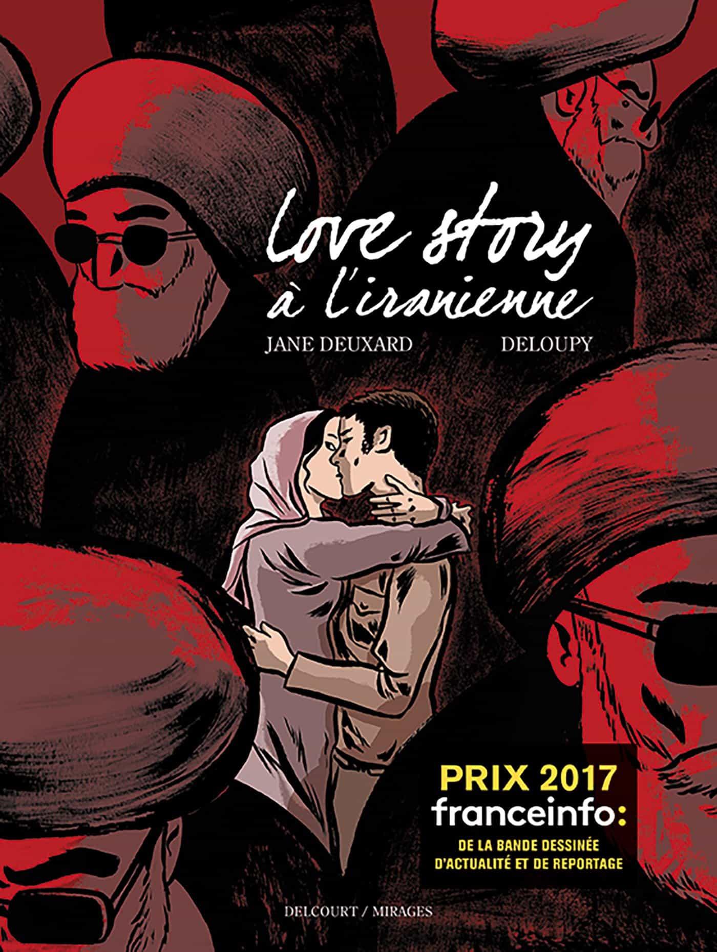 Love Story à l'iranienne, pas si simple