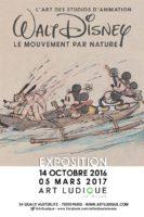 Du 14 octobre au 5 mars, Art Ludique – Le Musée présente en première mondiale : L'Art des Studios d'Animation Walt Disney – Le Mouvement par Nature