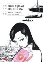 Une Femme de Shôwa, le Japon sans pitié d'une petite fille volontaire