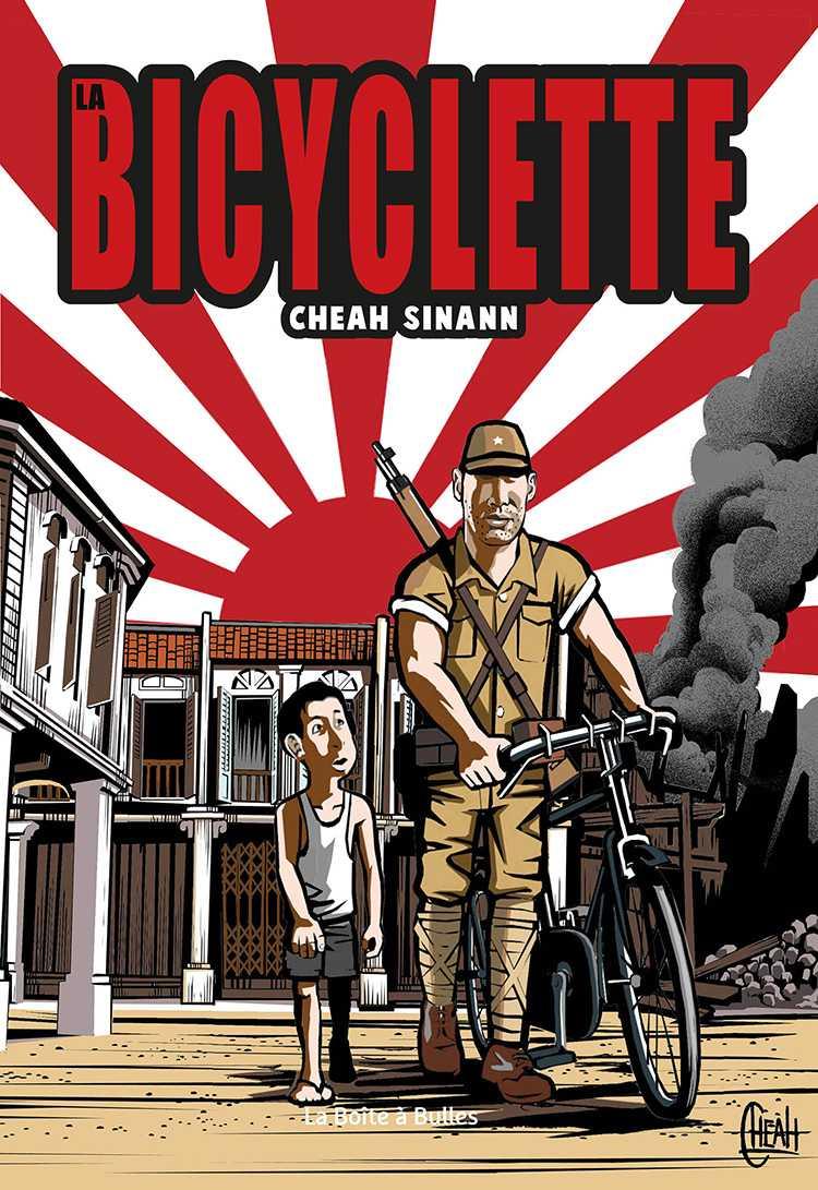 La Bicyclette, l'enfant et le soldat