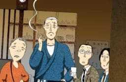 La Cantine de minuit de Yarô Abe 11e Prix Asie de la Critique ACBD