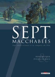 Sept macchabées