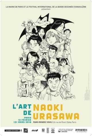 L'Art de Naoki Urasawa