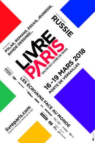 Salon du Livre de Paris 2018