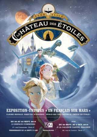 Le Château des Étoiles s'expose à Paris du 26 septembre au 6 octobre chez Maghen