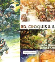 Cédric Babouche expose Le Chant du cygne Espace Chifoumi à Bordeaux dès le 1er novembre