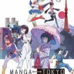 Manga ↔ Tokyo, c'est à la Grande Halle de La Villette du 29 novembre au 30 décembre 2018