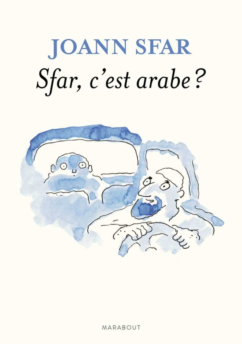 Sfar, c'est arabe ?