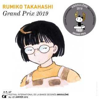 Festival d'Angoulême : Rumiko Takahashi lauréate du Grand Prix 2019
