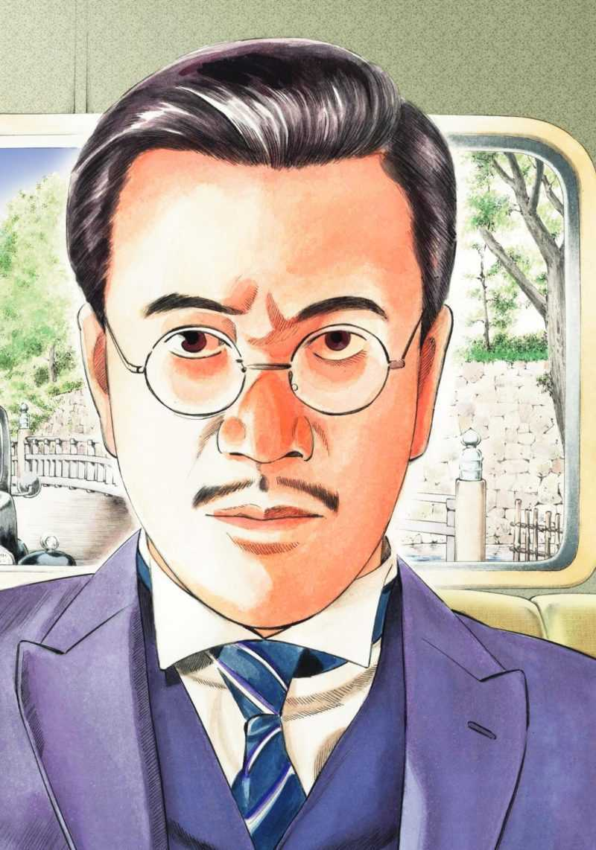 L'Histoire de l'empereur Hirohito