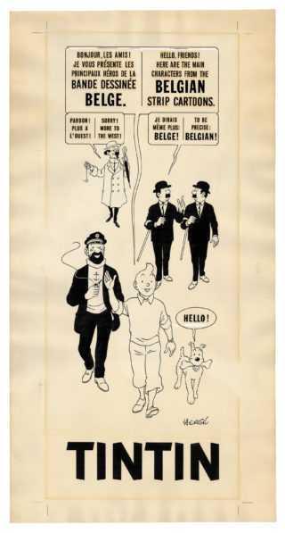 Près de 4 millions d'euros pour la vente Christie's-Maghen avec Hergé en tête mais aussi Franquin, Bilal et Gibrat