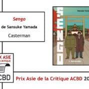 Sengo de Sansuke Yamada Prix Asie de la Critique ACBD 2020