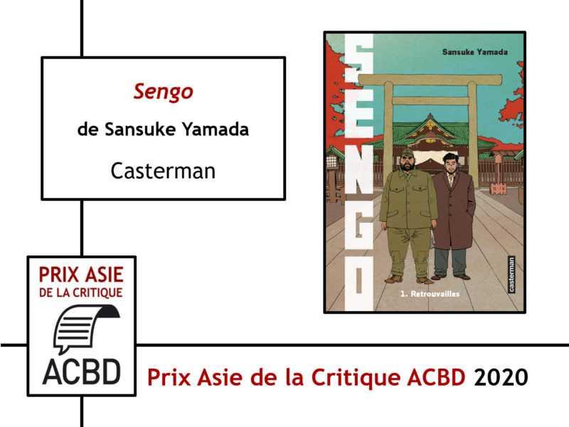 Prix Asie de la Critique ACBD 2020