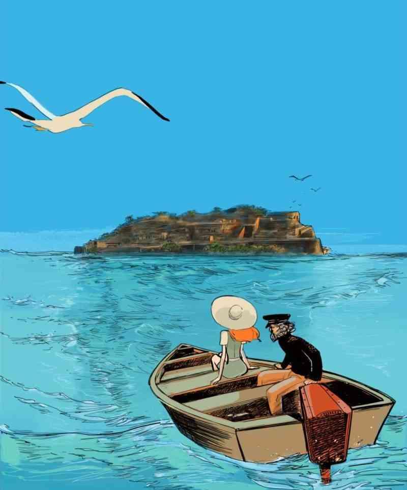 L'Île des oubliés